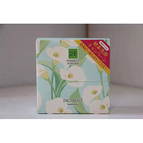 【買取実績】シーボン フェイシャリスト ファーメントパウダー (酵素洗顔料)